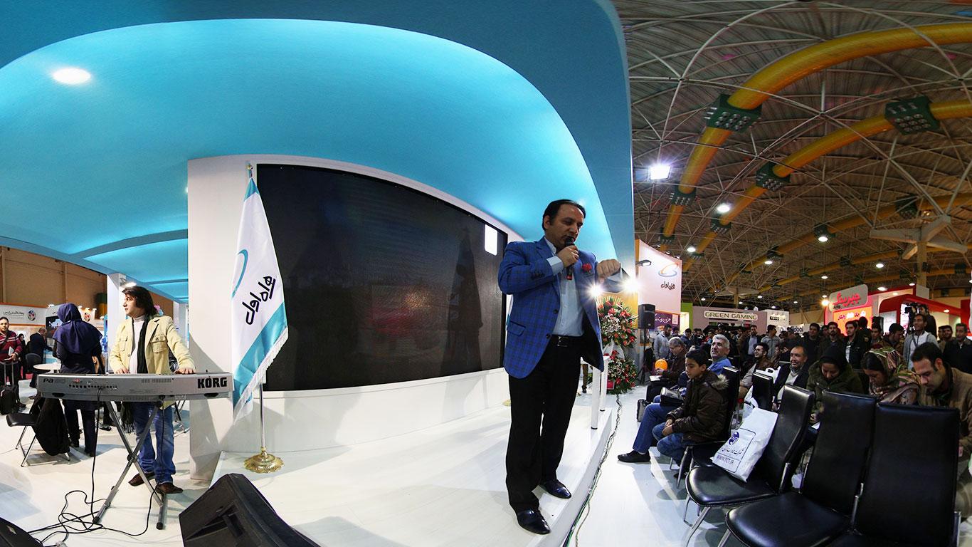 تور مجازی غرفه همراه اول در نمایشگاه الکامپ تهران