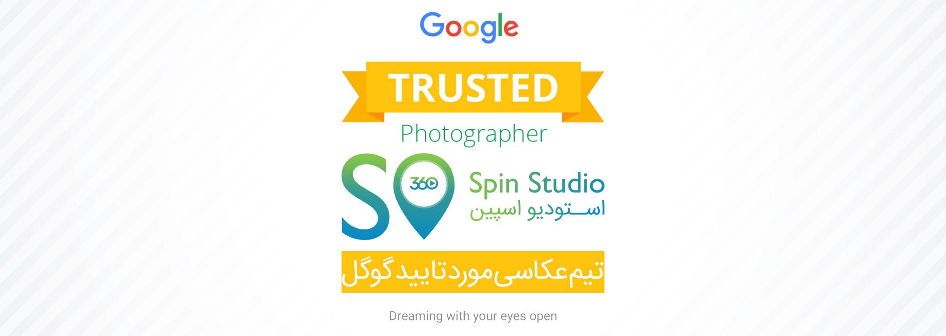 عکاس مورد تایید گوگل