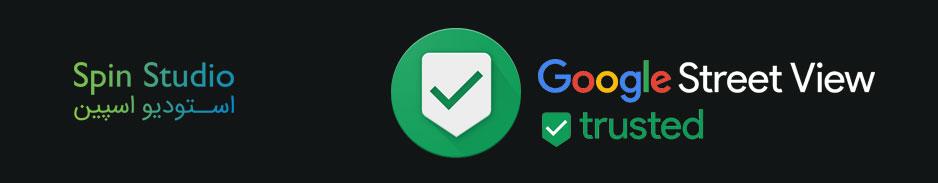 تور مجازی گوگل | عکاس مورد تایید گوگل