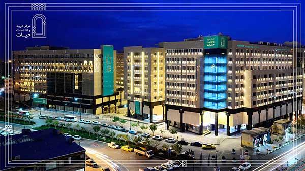 تیزر تلویزیونی هتل حیات شرق